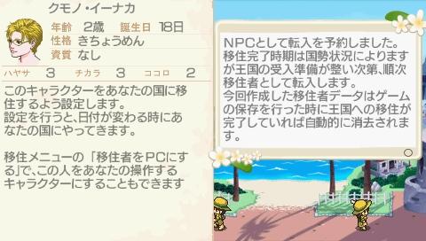 NALULU_SS_0132_20110326182313.jpeg