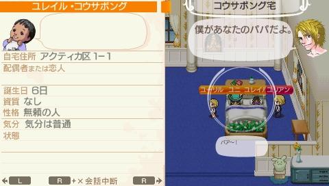 NALULU_SS_0220_20110331102846.jpeg