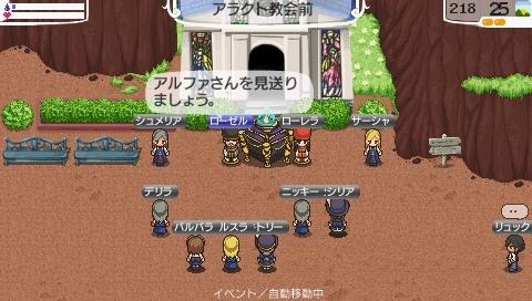 NALULU_SS_0227_20110504221227.jpeg
