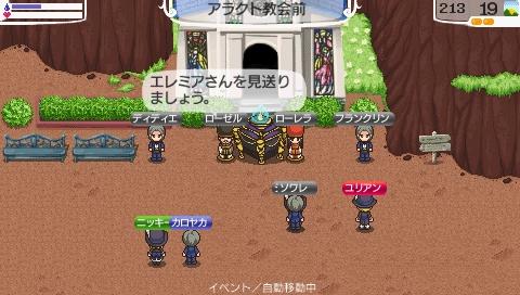 NALULU_SS_0264_20110324110517.jpeg