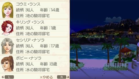 NALULU_SS_0266_20110510174336.jpeg