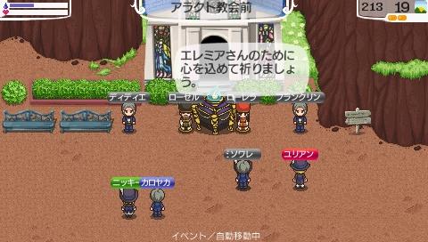 NALULU_SS_0268_20110324110651.jpeg