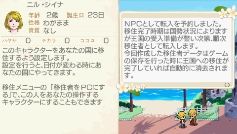 NALULU_SS_0270_20110424190727.jpeg