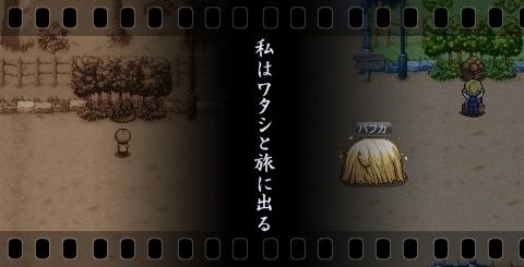 bafuka3-horz.jpg
