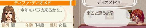 bafukakuru_20110502141738.jpg