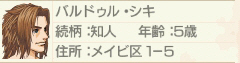barudoru_20110514105738.jpg