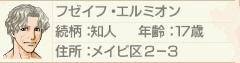 huzeifu.jpg