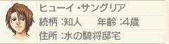 hyui_20110505014842.jpg