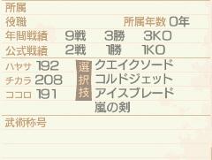 kiroku_20110328213348.jpg