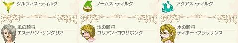 kisyou219.jpg