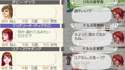 sinseijin1.jpg