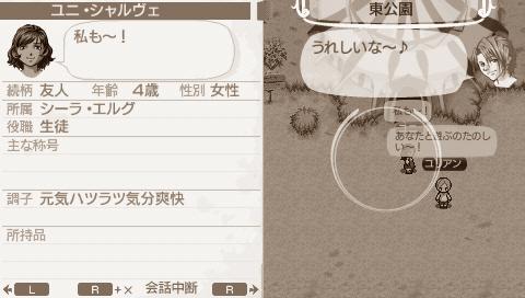 yurian_20110402123141.jpg