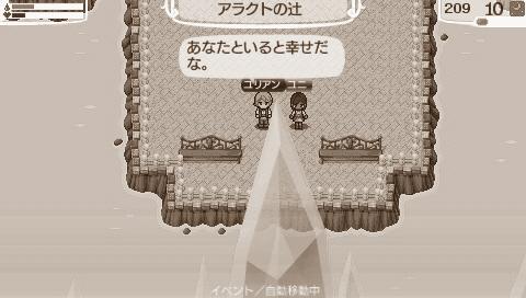 yuriano.jpg