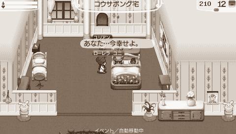 yuriano1.jpg