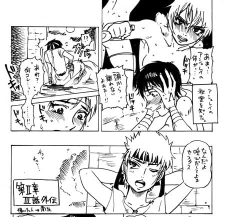 sesutasu_01.jpg