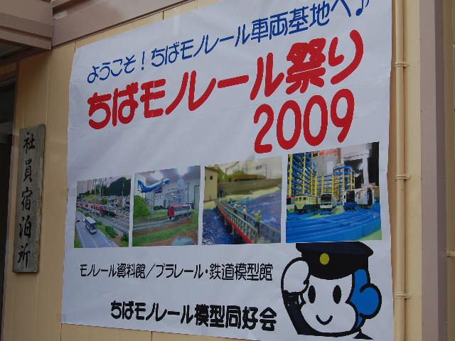 blog20091019-2.jpg