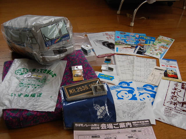 blog20091019-8.jpg