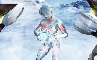 Freez(10)