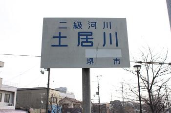 003doigawa.jpg