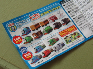 P8020039.jpg