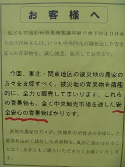 2011.4.16(1)