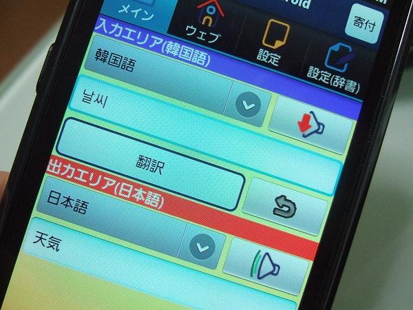 DSCF8362_20110721203737.jpg
