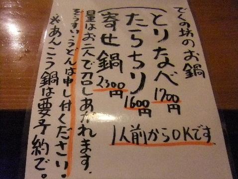 DSCF3949.jpg