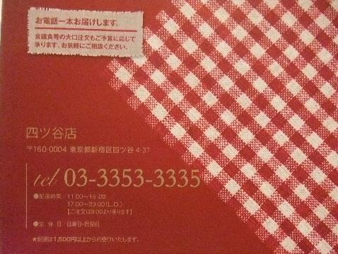 DSCF6325.jpg