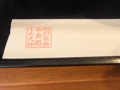 DSCF7843.jpg