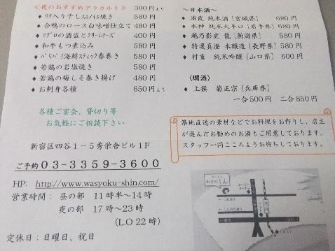 DSCF7860.jpg