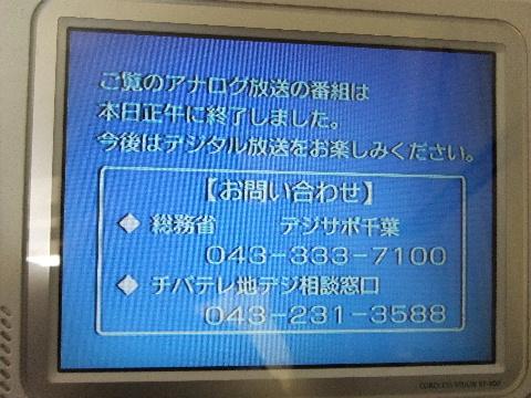 DSCF9539.jpg