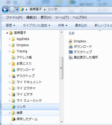 desktop220111027.png