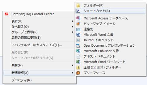 desktop320111027.png