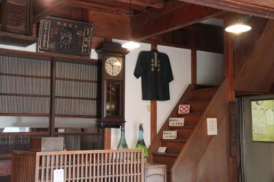旧吉田酒店