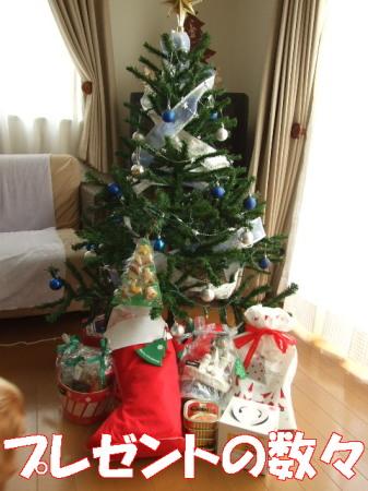 クリスマス07 (40)0000