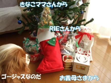 クリスマス07 (43)