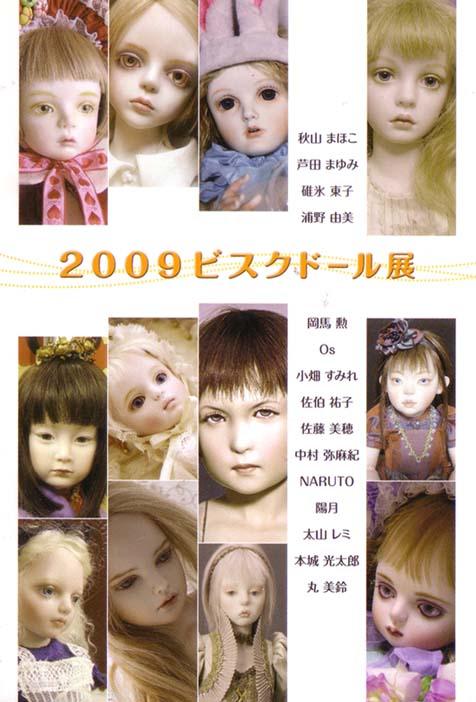 20090911.jpg