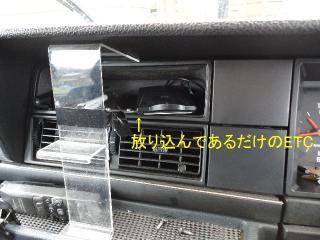 DSC00127_20120207184156.jpg