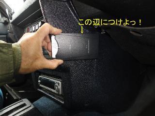 DSC00128_20120207184155.jpg