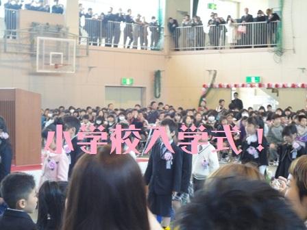 入学式 2011 (2)