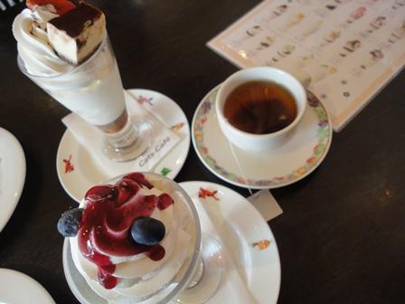 キャッツカフェ パフェ食べ放題10