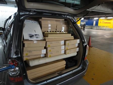IKEA ベストーを買いに!1