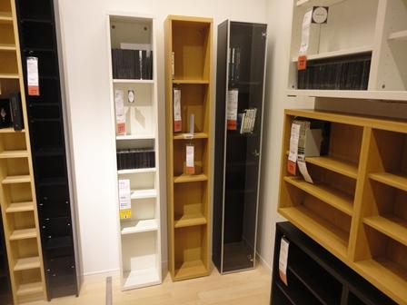 IKEA mousetree (4).JPG