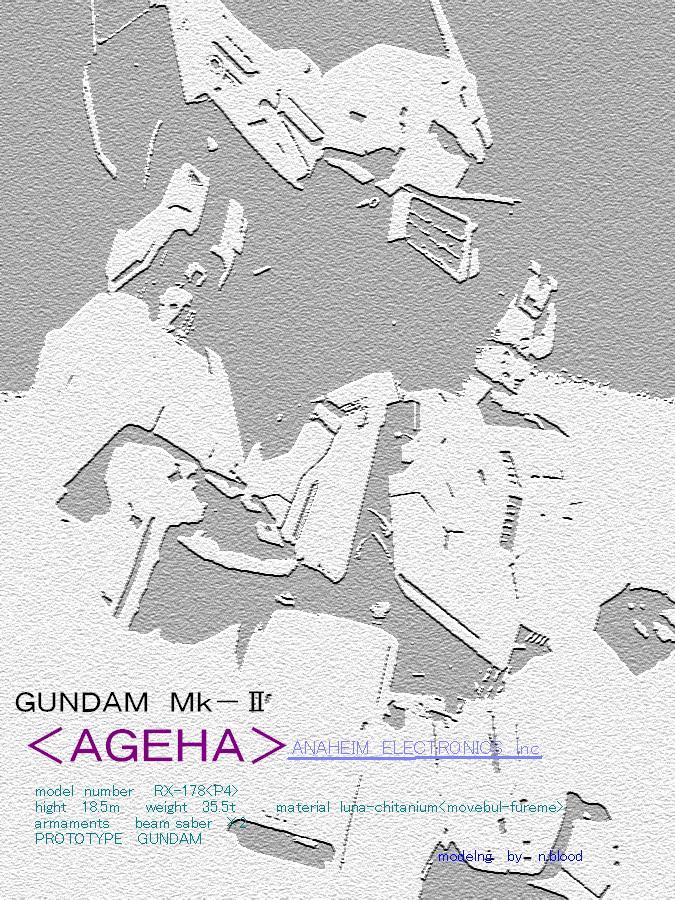 AGH-0040.jpg