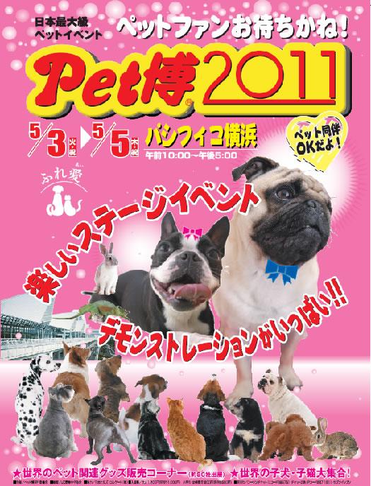 poster_yokohama.jpg