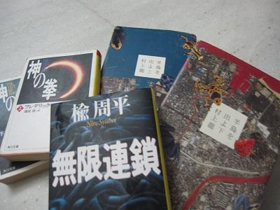 mybooks-apr12.jpg