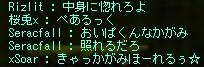 Maple110518_191139.jpg