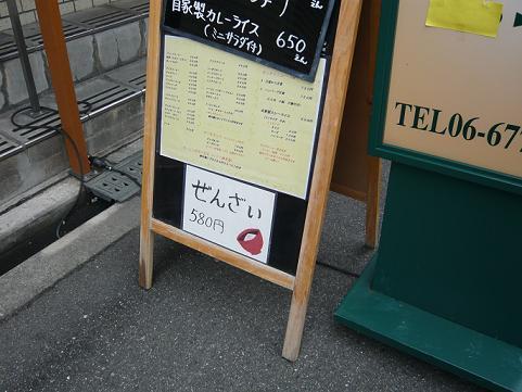 P1020472.jpg