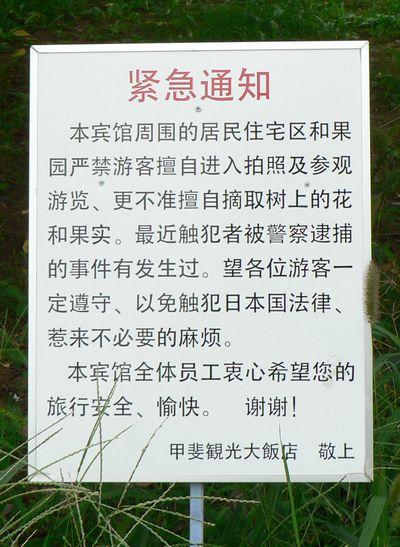 china_20090821232217.jpg