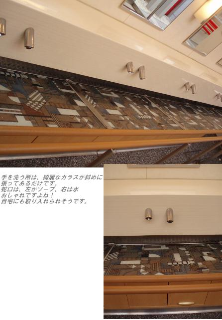 91030PA301123.jpg